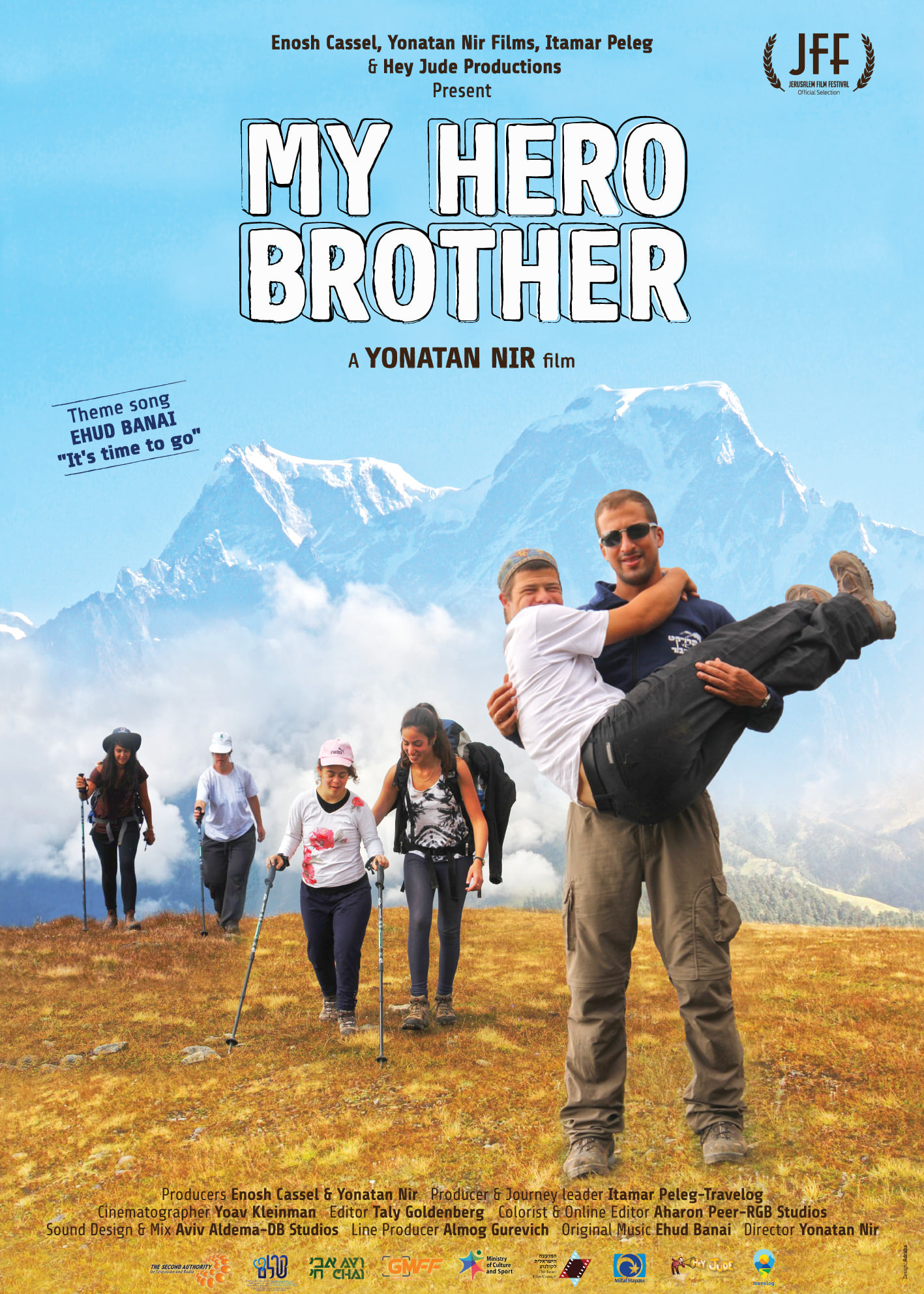 On the occasion of International Day of Persons with Disabilities, the Consulate is proud to bring the wonderful Israeli documentary film 'My Hero Brother' to a Canadian audience!